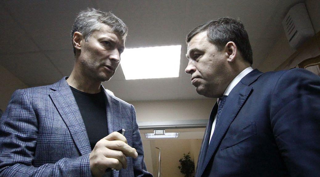 Выборы 2017, Куйвашев, Ройзман