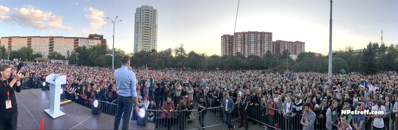 Навальный в Екатеринбурге