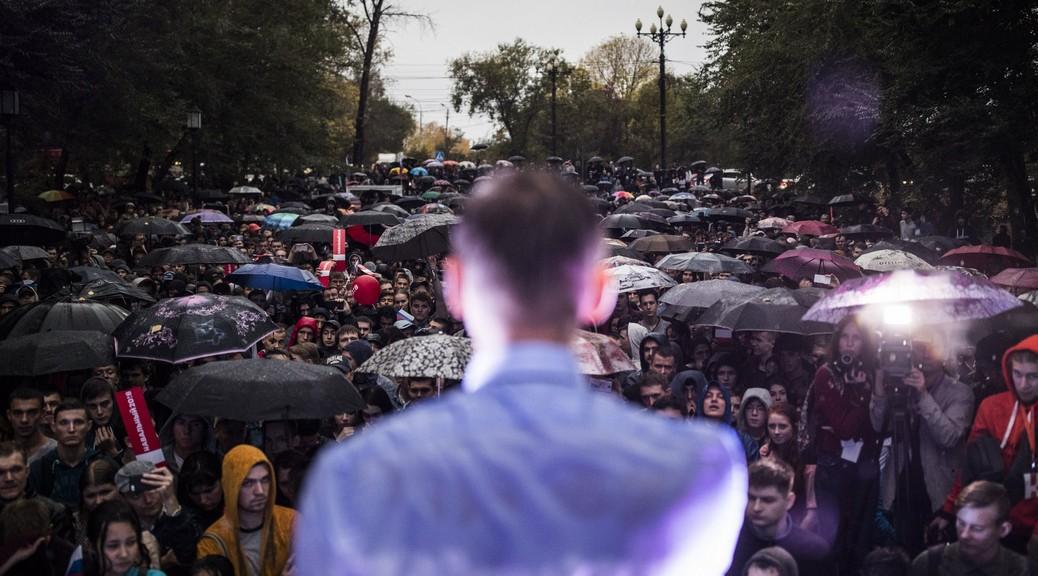 Навальный в Хабаровске
