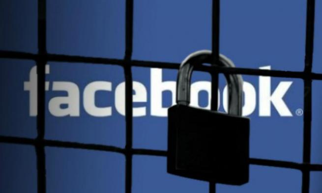 Похоже, фейсбук скоро заблокируют