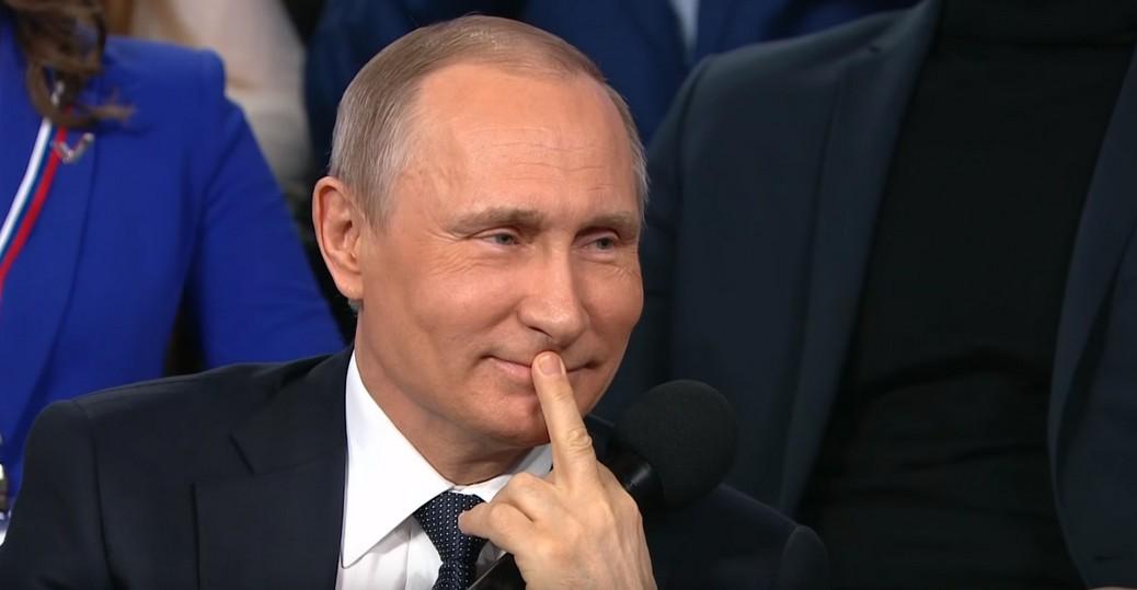 Путин Президент Выборы 2018