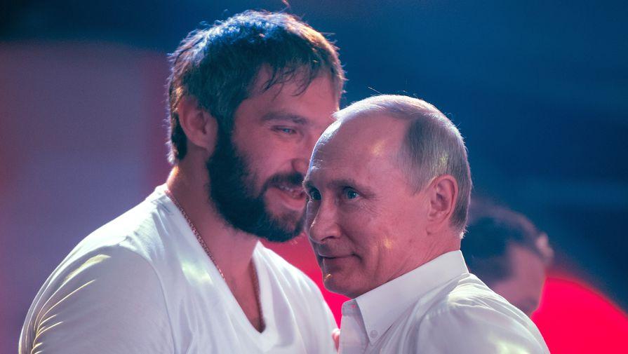 Александр Овечкин, хоккеист «Вашингтон Кэпиталс», заявил о создании общественного движения «команда Путина»