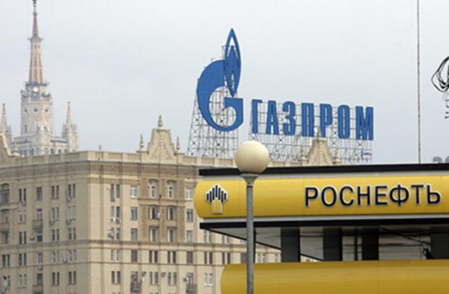 Во сколько обходится россиянам содержание членов правления четырех госкомпаний: