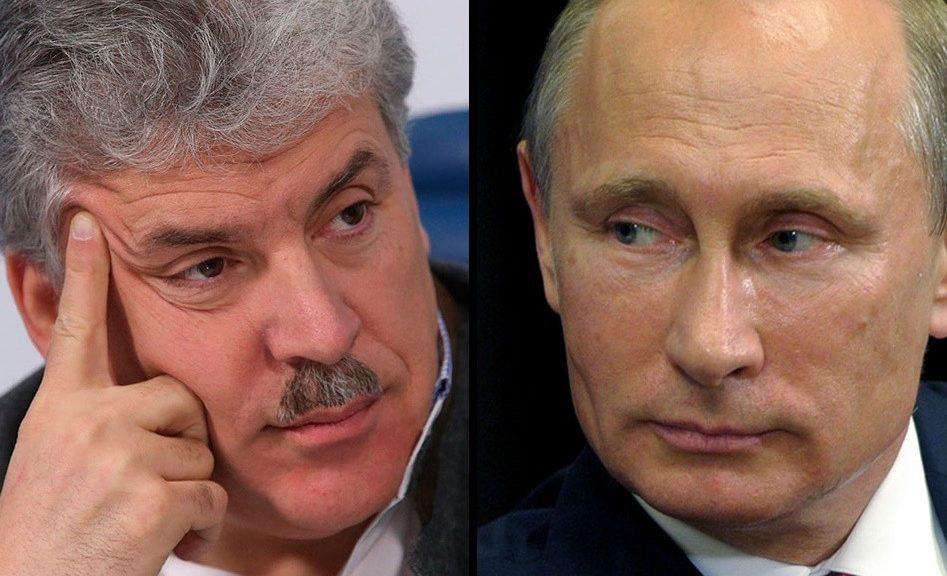Путин или Грудинин? Опрос