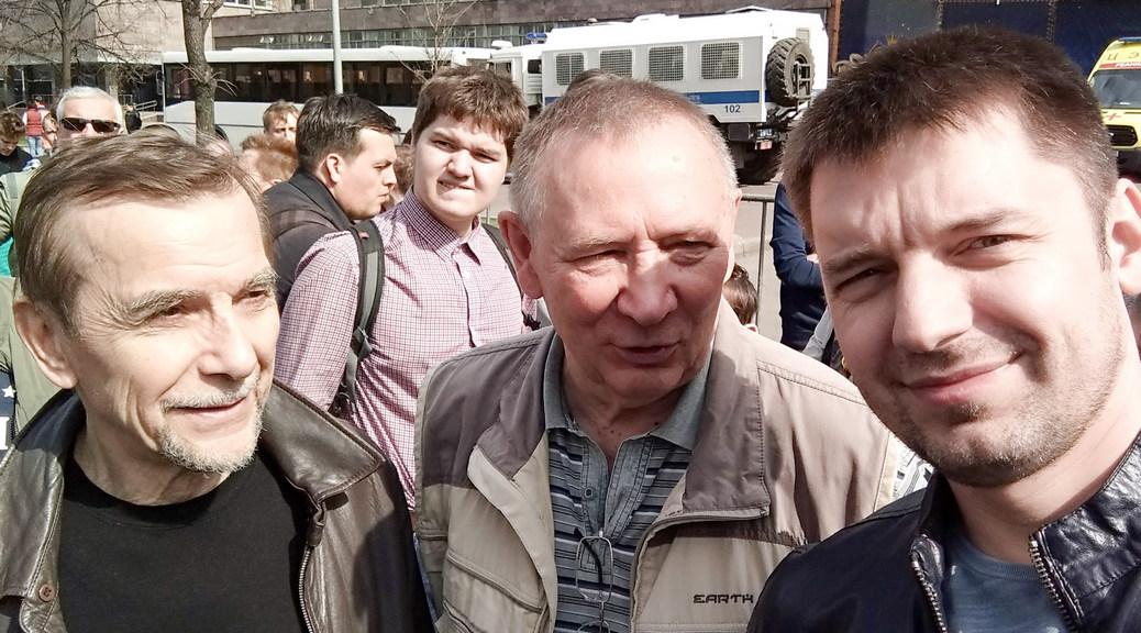 встретил Льва Пономарева и Николая Травкина